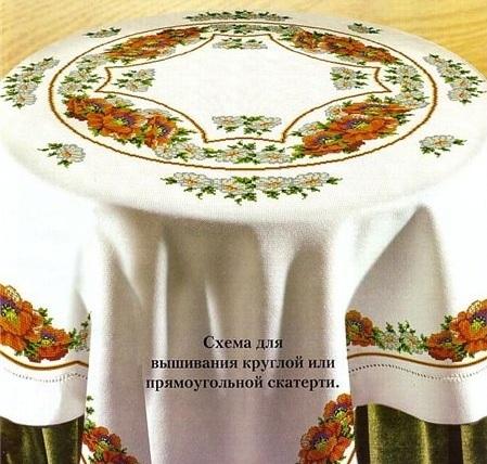 Схема вышивания крестом - Для скатерти