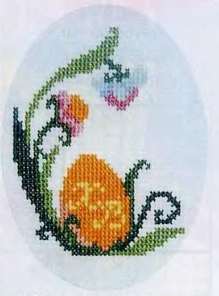 Схема вышивания бисером - С Пасхой!