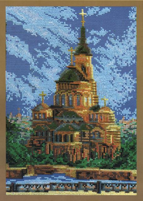 Схема вышивания крестом- Благовещенский Собор