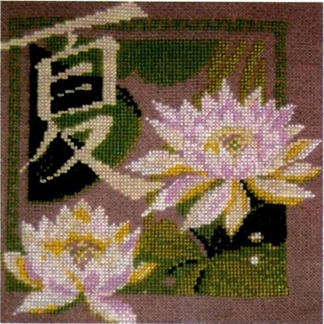 Схема вышивания бисером - Лотос