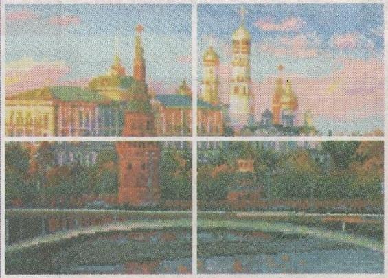 Схема вышивания бисером - Москва