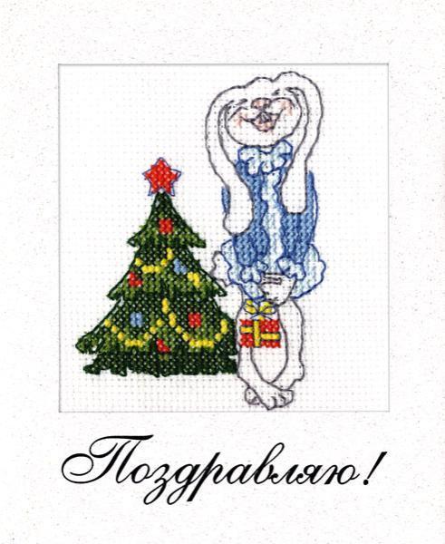 Схема вышивания крестом - Зайка моя!