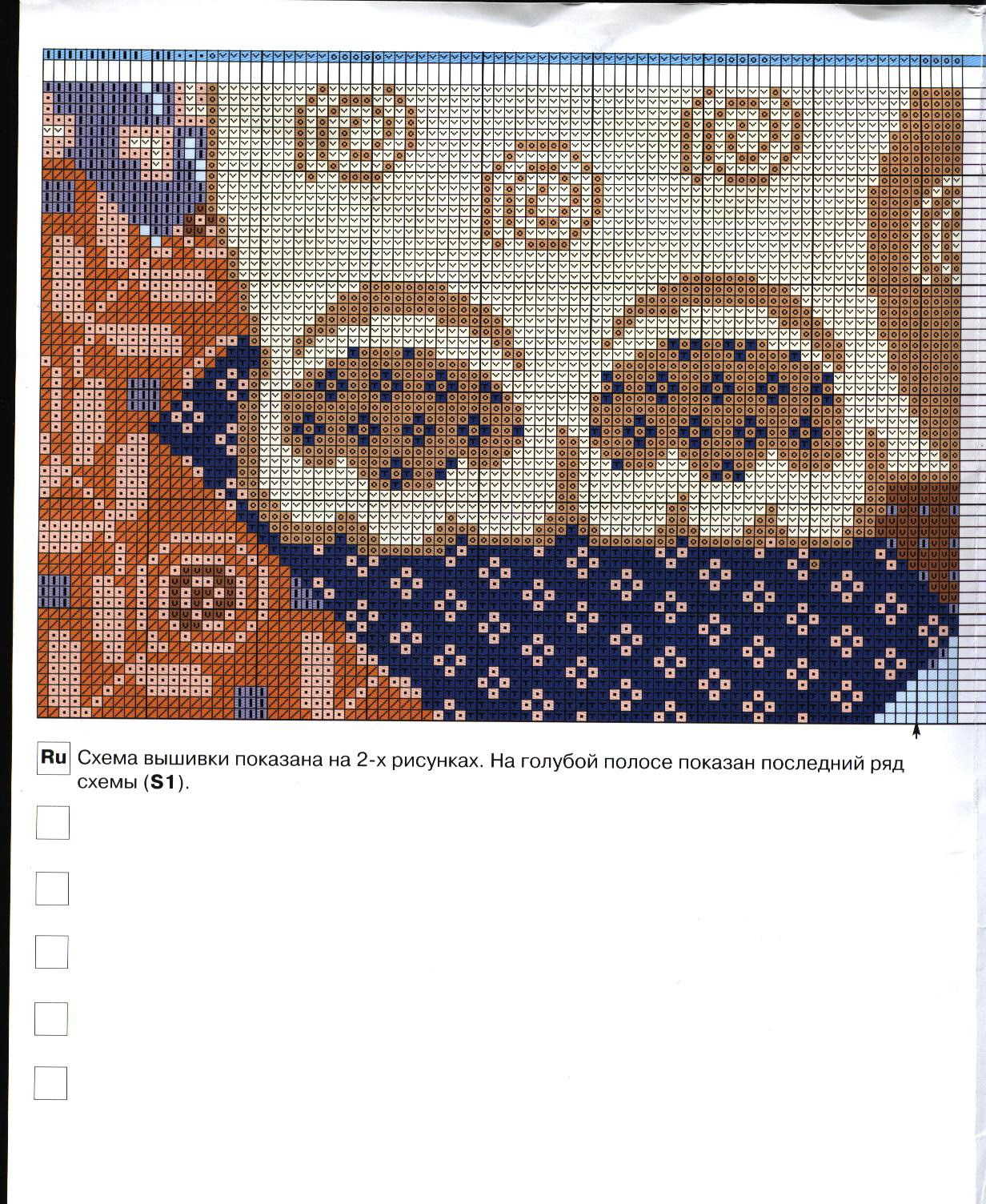 схема вышивки крестом подушка кота