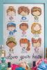 """Схема вышивания крестом - """"Любите свои волосы"""""""